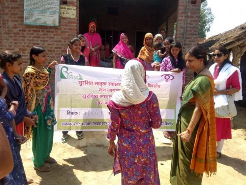 Safe Motherhood Campaign